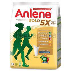Anlene Gold 5x Milk Powder 1kg