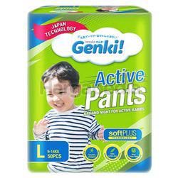 Genki Pants Mega L50