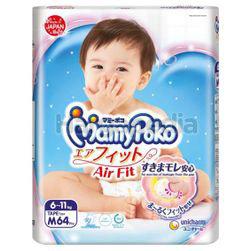 Mamy Poko Air Fit Tape M64