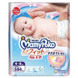 Mamy Poko Air Fit Tape S84