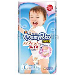 Mamy Poko Air Fit Pants Boy L44