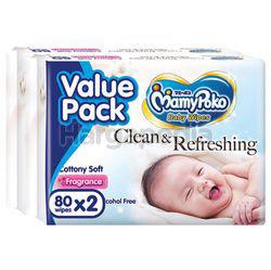 Mamy Poko Baby Wipes Fragrance 2x80s