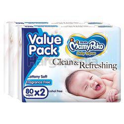 Mamy Poko Baby Wipes Fragrance Free 2x80s