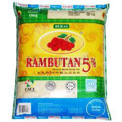 Cap Rambutan Super Import Siam Special (Oren) 10kg