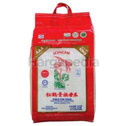 Songhe AAA Thai Fragrant White Rice 10kg