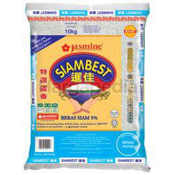 Jasmine Siam Best Siam 5% Rice 10kg