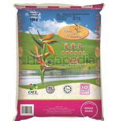 Bird of Paradise AAA Thai Fragrant Rice 10kg