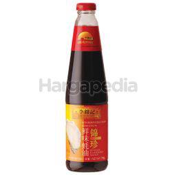 Lee Kum Kee Kum Chun Oyster Sauce 770gm