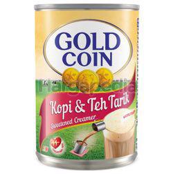 Gold Coin Kopi & Teh Tarik Creamer 500gm