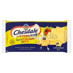 Chesdale Cheese Plain 24s 500gm