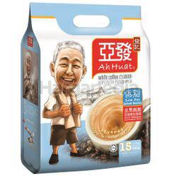 Ah Huat Low Fat White Coffee 15x32gm