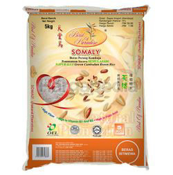 Bird of Paradise Somaly Cambodian Brown Rice 5kg