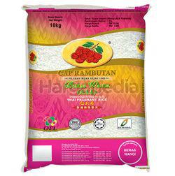 Cap Rambutan Thai Fragrant Rice AAA 10kg