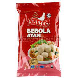Ayamas Chicken Meatball Plain 850gm