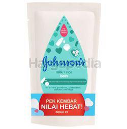 Johnson's Baby Bath Milk+Rice Refill 2x600ml