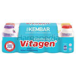 Vitagen Less Sugar Assorted 5x125ml Twin pack