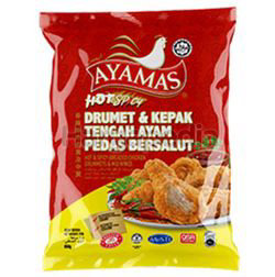 Ayamas Hot & Spicy Breaded Drummets & Mid Wings 850gm