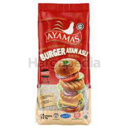 Ayamas Chicken Burger 700gm
