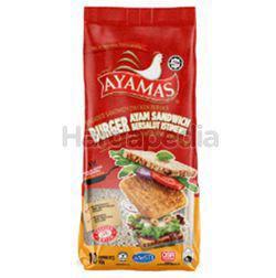 Ayamas Breaded Chicken Burger 600gm
