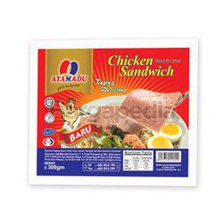 Ayamadu Chicken Sandwich 300gm