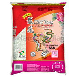 Long Fong Thai Fragrant Rice AAA 10kg