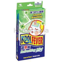 KoolFever Children Refreshing Mint 6s
