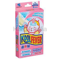 KoolFever Cooling Gel Baby 4s