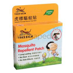 Tiger Balm Mosquito Repellent Patch 10s
