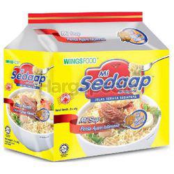 Mi Sedaap Instant Noodle Ayam Istimewa 5x66gm