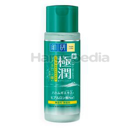 Hada Labo Blemish & Oil Control Hydrating Lotion 170ml