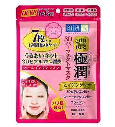 Hada Labo 3D Perfect Mask 7s