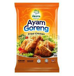 Ayam Fiesta Fried Chicken 850gm