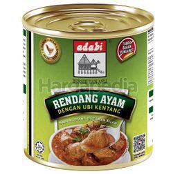 Adabi Chicken Rendang 280gm