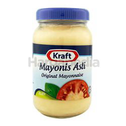 Kraft Original Mayonnaise 225gm