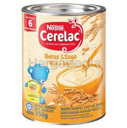 Nestle Cerelac Rice & Soya 350gm