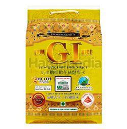 Faiz Low GI Rice 5kg