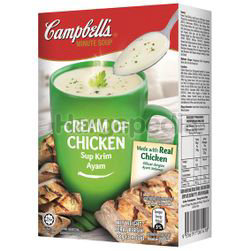 Campbell's Instant Soup Cream of Chicken 3x22gm