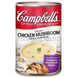 Campbell's Creamy Chicken Mushroom 420gm