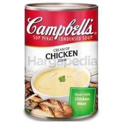 Campbell's Cream of Chicken 420gm