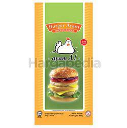 Ayam A1 Chicken Burger 300gm