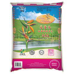 Bird of Paradise AAA Thai Fragrant Rice 5kg