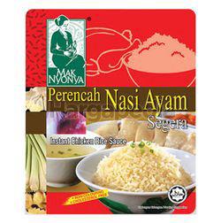 Mak Nyonya Instant Chicken Rice Sauce 200gm