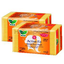 Laurier Pantyliner Active Fit Fruity Fresh 2x40s