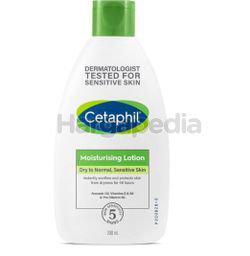 Cetaphil Moisturising Lotion 200ml