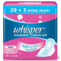 Whisper Cottony Soft Regular Wing 23cm 2x16s