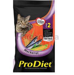 Pro Diet Dry Cat Food Mackerel 8kg