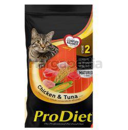 Pro Diet Dry Cat Food Chicken & Tuna 8kg