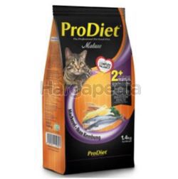 Pro Diet Mackerel Cat Food 1.5kg