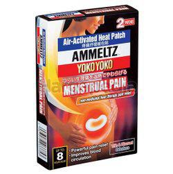 Ammeltz Yoko Yoko Menstrual Pain Patch 2s