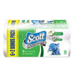 Scott Kitchen Towel Pick-A-Size 8s